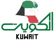 كراج متنقل اون لاين الكويت / 52227338 / كراج متنقل سيارات الكويت