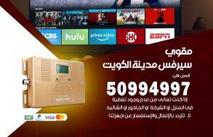 مقوي شبكة الكويت